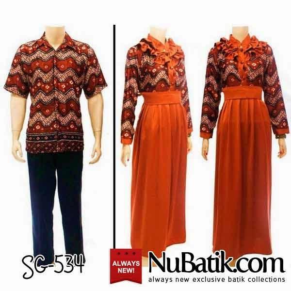 Jual Gamis Batik Sarimbit Online Model Gamis Couple