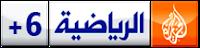 الجزيرة الرياضية مباشر JSC_2013_plus6.png