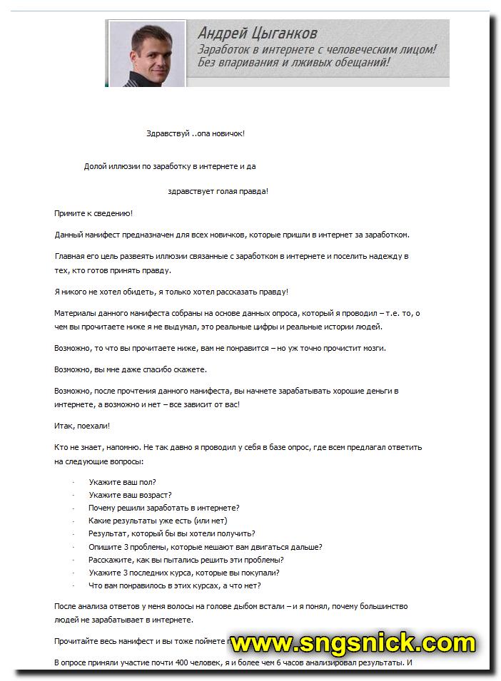 Total PDF Converter. Конвертирование в формат HTML
