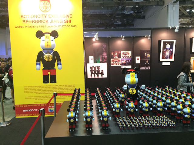 Singapore Toy, Game & Comic Convention STGCC 2015 bearbrick be@rbrick jiang shi