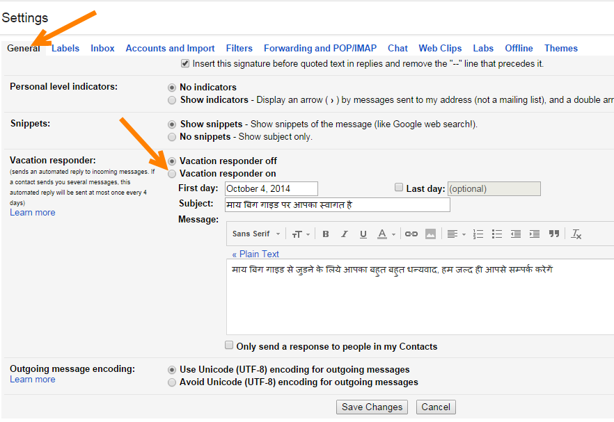 how to turn off overwrite in gmail