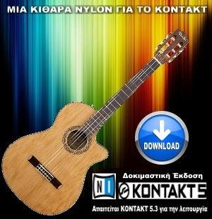 GUITAR - NYLON - KONTAKT 5