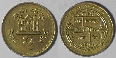 nepal 2 rupee janki temple