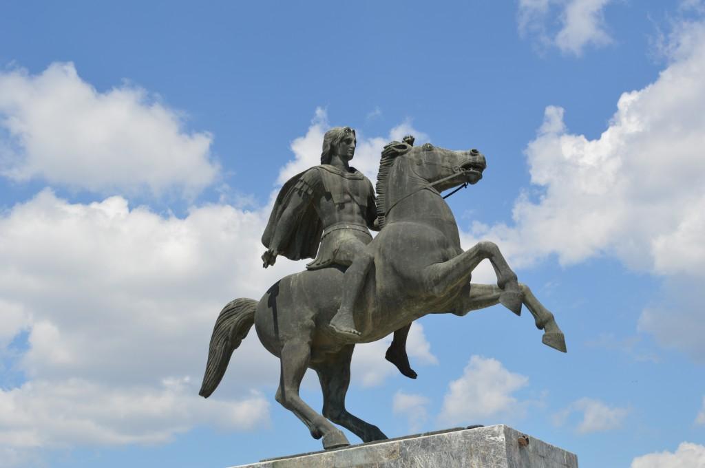 Διεθνες Ιδρυμα Μεγαλου Αλεξανδρου