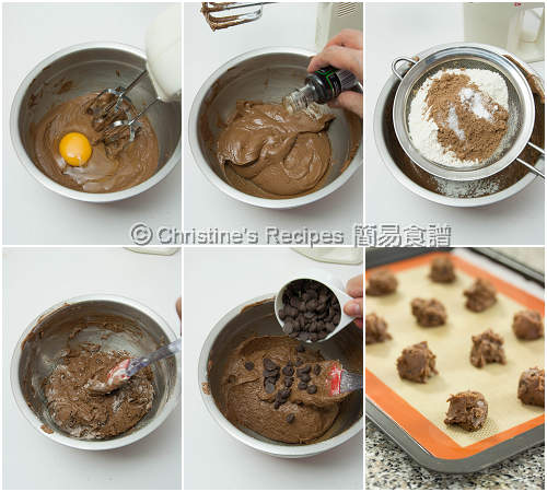 Nutella Chocolate Cookies Procedures02