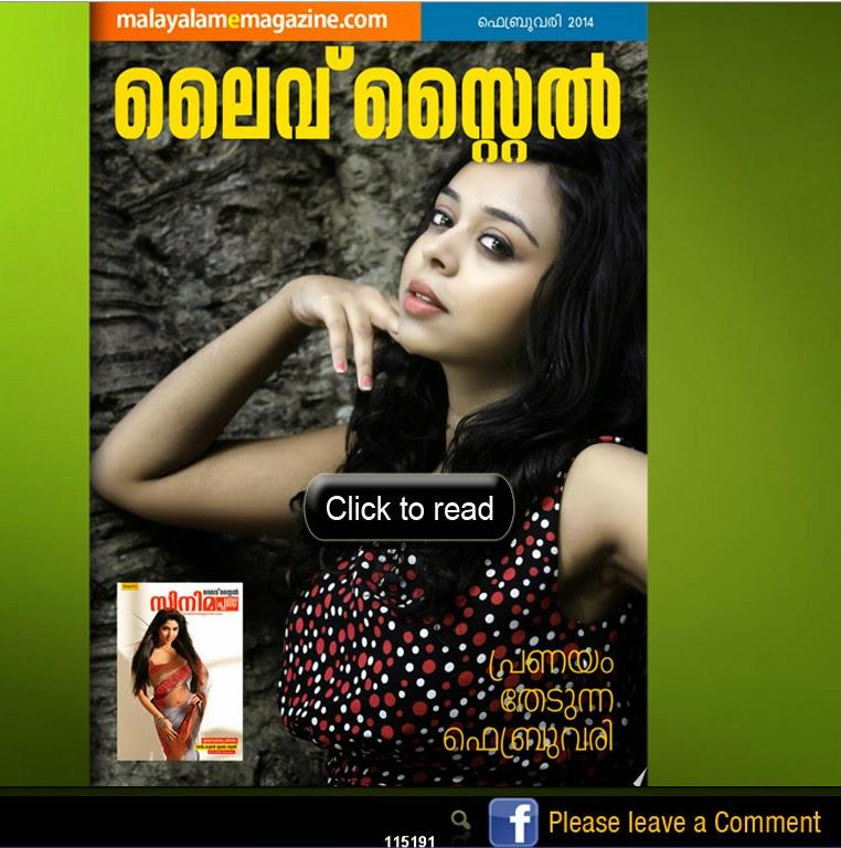 http://malayalamemagazine.com/LIVEStyle/February2014/