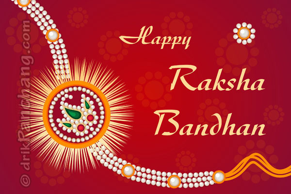 rakshabandhan greetings cards