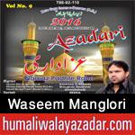 http://www.humaliwalayazadar.com/2015/10/waseem-manglori-nohay-2016.html