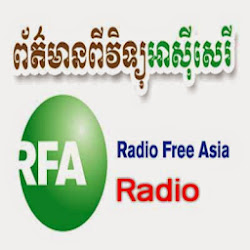 [ News ] RFA Night 09-04-2014 - News, RFA Khmer Radio
