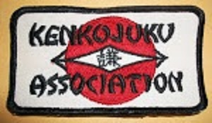 Old Kenkojuku Patch
