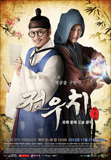 Sinopsis Jeon Woo Chi