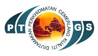 Jawatan Kosong Pejabat Tanah Dan Galian Selangor