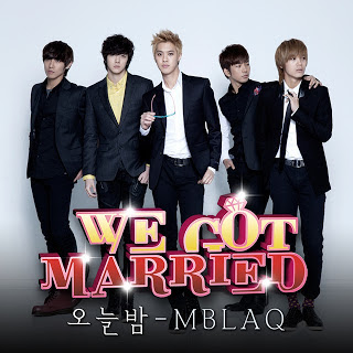 MBLAQ (엠블랙) - 오늘밤 (Tonight) [We Got Married Global Edition OST Part 7]