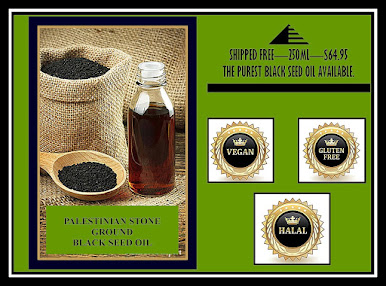 Stone Ground Palestinian Black Seed Oil