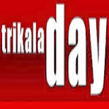 trikaladay