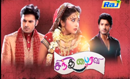 Sindhu Bhairavi ,06-02-2016, Episode 1456 Raj Tv Serial