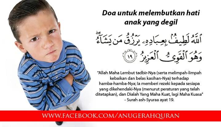 Doa melembutkan hati anak degil