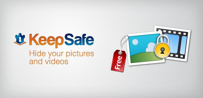 تطبيق كيب سيف لحماية صورك وفيديوهاتك من الإختراق حتى بعد ضياع هاتفك