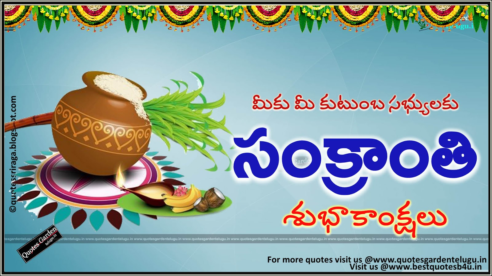 Makarsankranti festival greetings 2017 quotes garden telugu happy pongal 2016 greetings wishes in telugu kristyandbryce Images