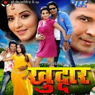 bhojpuri song mp3 download 2019 movie