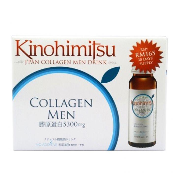 kinohimitsu collagen