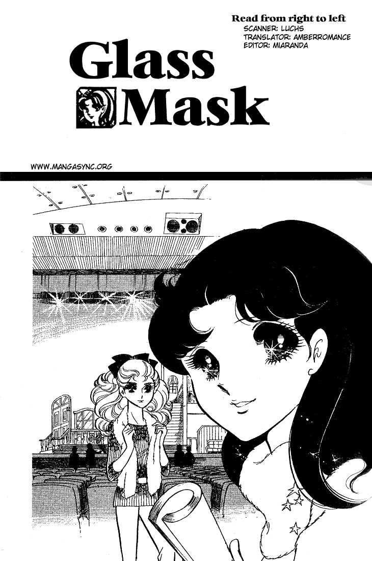 Glass Mask 051 page 3