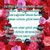 Güllü Özel Sevgiliye Resimli şiir