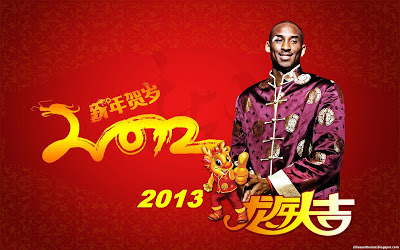 Kobe Bryant Chinese New Year 2013 China Los Angeles Lakers NBA USA Hd Desktop Wallpaper
