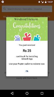 Qikwell free paytm recharge