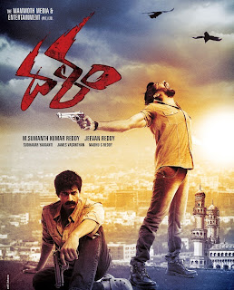 Watch Dalam 2013 Telugu Movie Online