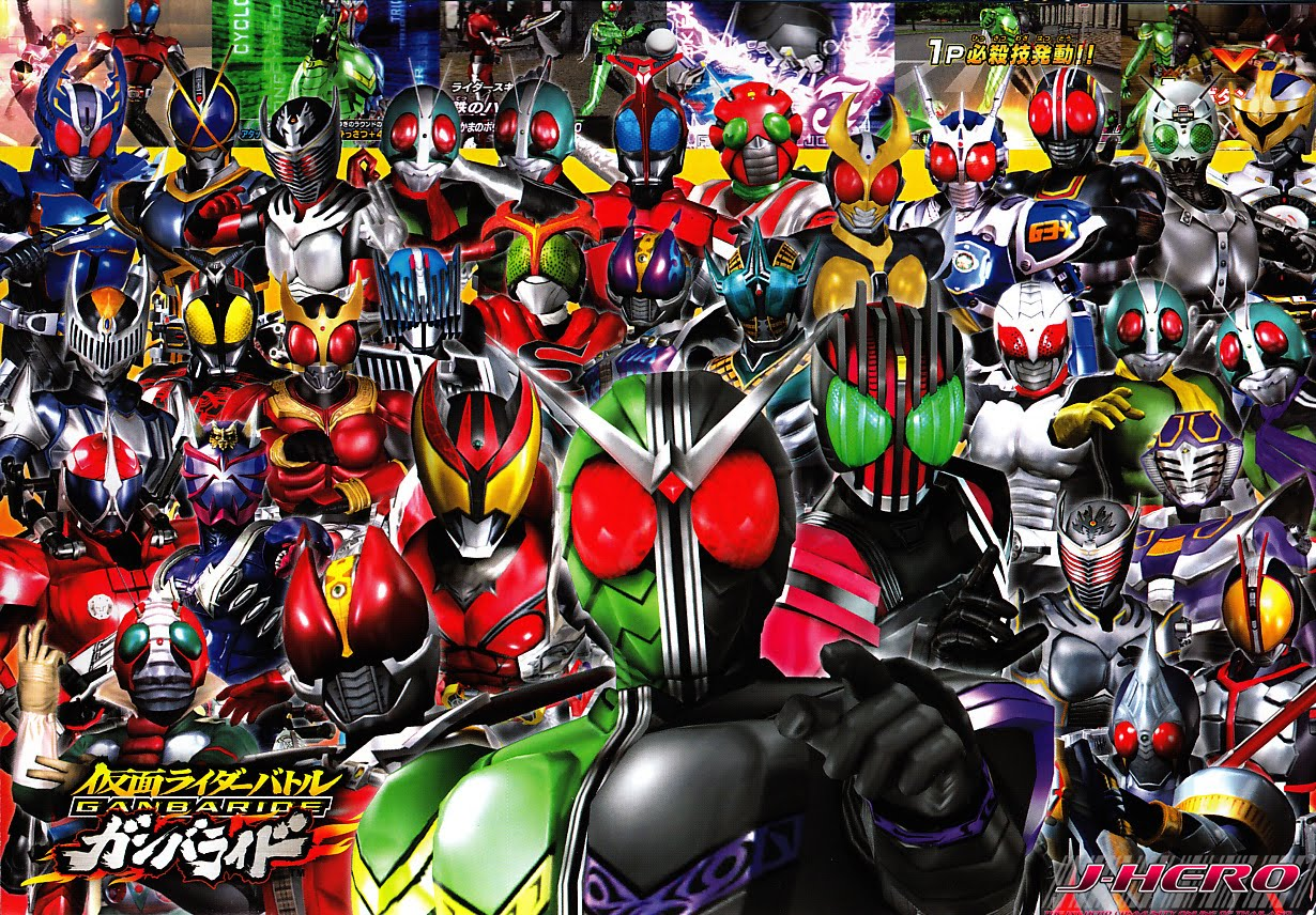 Wallpaper Kamen Rider Kuuga New Hd Wallon Kamen Rider
