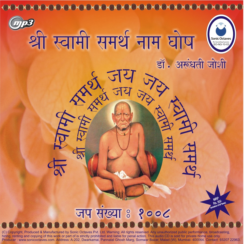 Majhi aai essay in marathi language