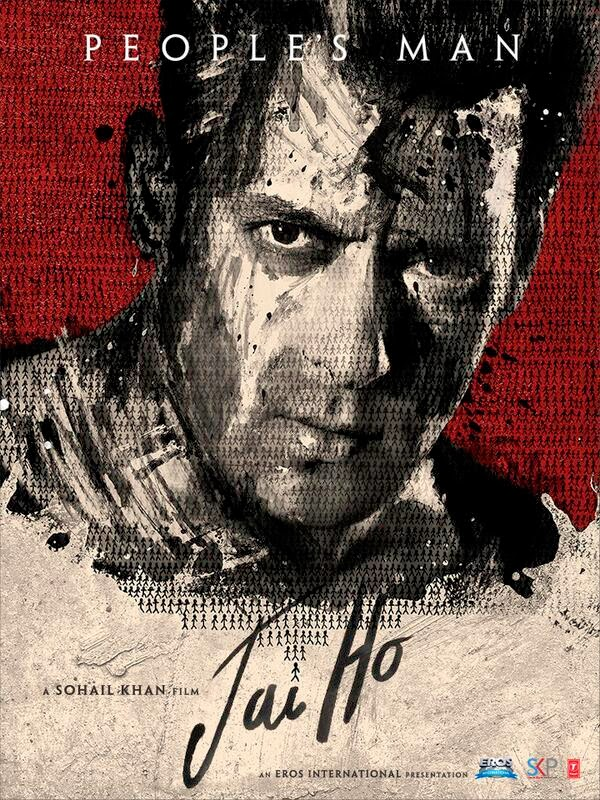 Jai Ho (2013) First Look Poster
