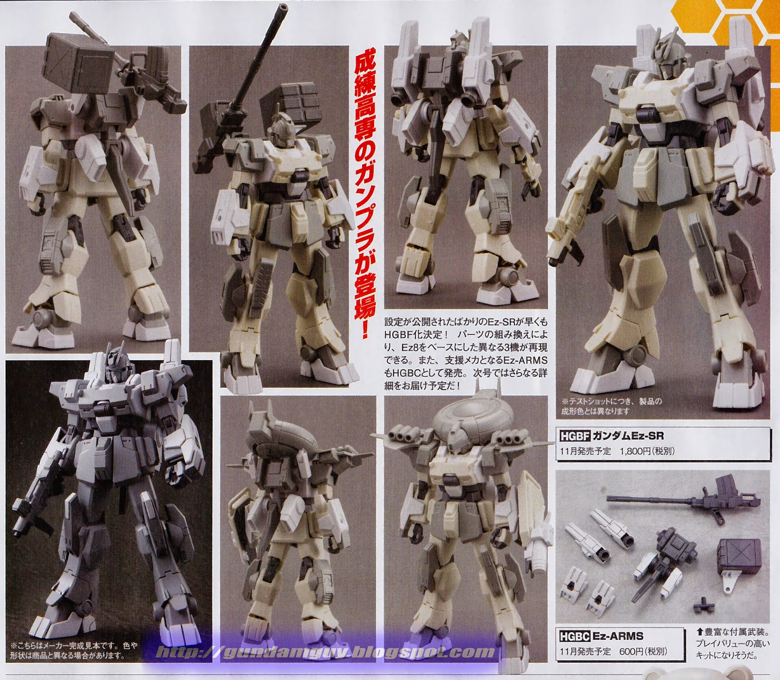 Re: กันพลาเดือน 11/2014: HG Lightning Gundam, HG Lightning BWS, HG Montero, HG G-Arcane, HG Crossbone X1, HG Beargguy F, HG Ez-SR