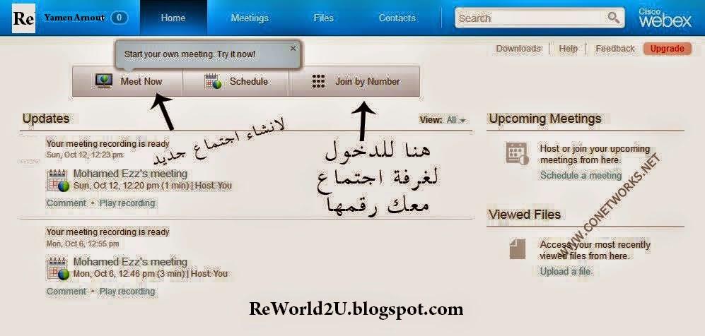 http://reworld2u.blogspot.com/
