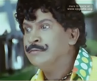 vadivelu angry face reaction - Facebook Photo Comments Vadivelu Angry Reaction
