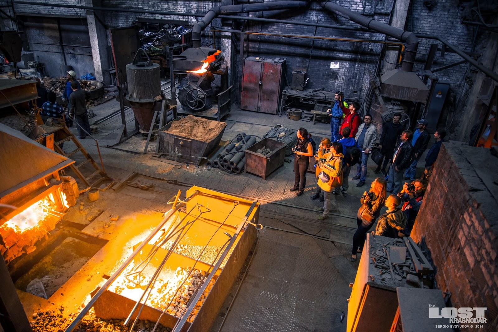 Армавирский завод