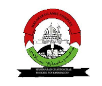 MIC, Malabar islamic college, Application, Called, Chattanchal, Kasaragod, Kerala, Malayalam news, Kasargod Vartha, Kerala News, International News, National News, Gulf News, Health News, Educational News, Business News, Stock news, Gold News