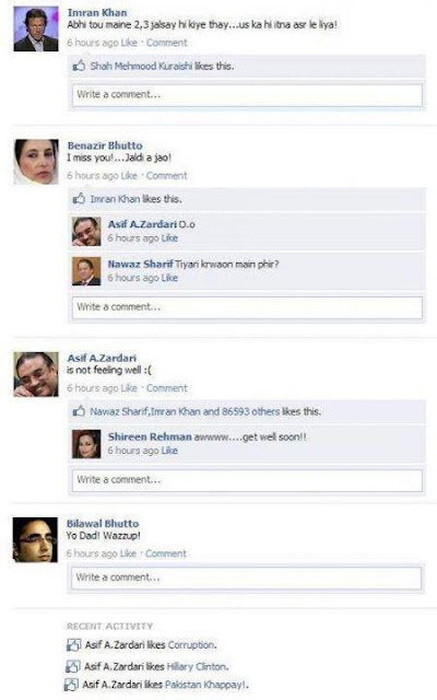 Funny Facebook Statuses of Politicians of Pakistan like Imran Khan, Zardari, Bilawal Bhutto, Nawaz Sharif
