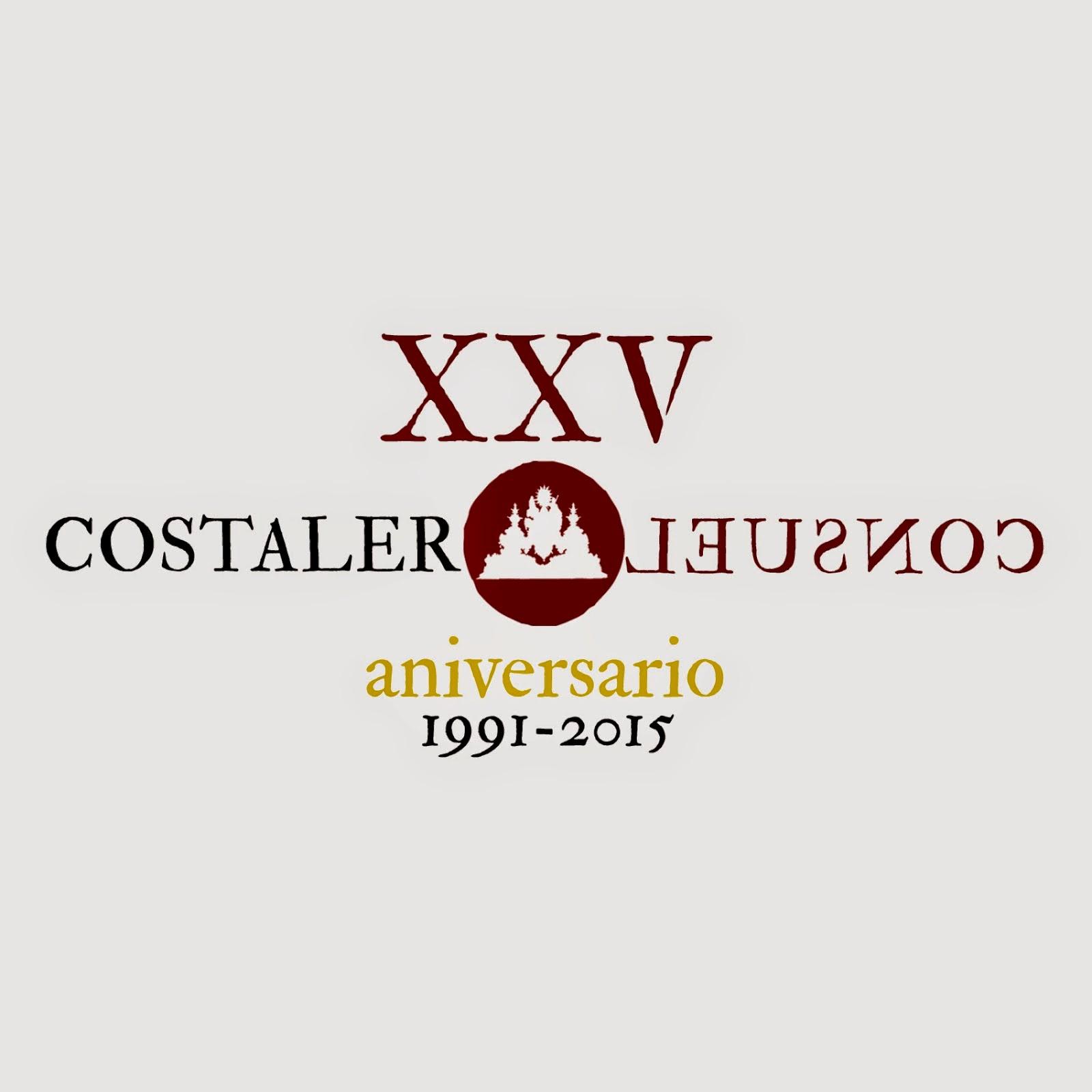 XXV ANIVERARIO CUADRILLA DEL CONSUELO