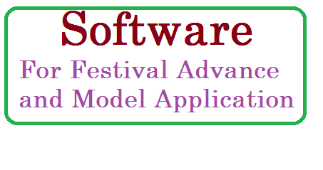 festival-advance-software-as-per-go-ms-no-39-model-application Fesival Advance Software | Software Prepared GHM Vijay Kumar, www.medakbadi.in for Festial Advance billl preparation | A Model application form also available for Festival advance as per GOMS No 39 This software can be useful for high schools as well as mandal level.it can be use  for up to 220 employees