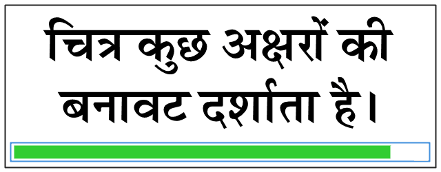 chanakya hindi font