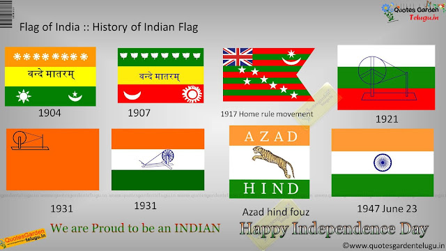 Flag of India Tri Color History Significance meaning Indian independence day information
