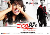 Ice Cream movie wallpapers-thumbnail-8