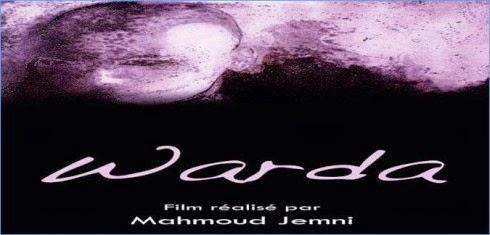Le court-métrage tunisien  Warda