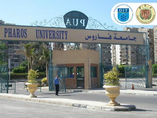مصروفات وشروط التقديم فى جامعة فاروس 2013/2014