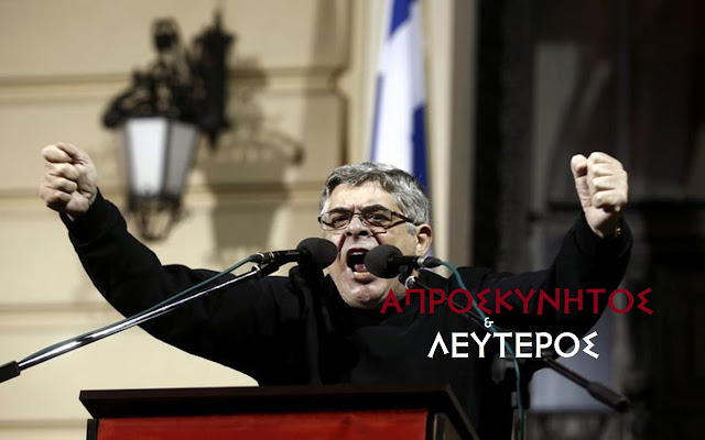 Μετά τις εκλογές - Άρθρο του Ν. Γ. Μιχαλολιάκου