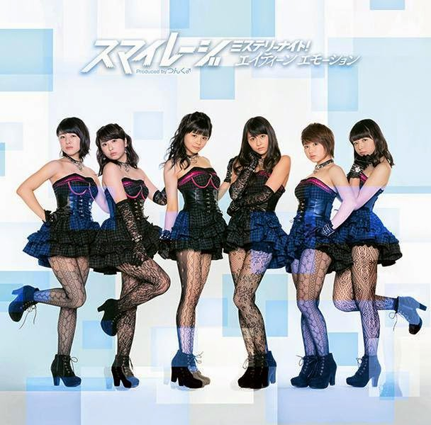 [S/mileage] Revelados covers de mistery night 140409-1814_04l1