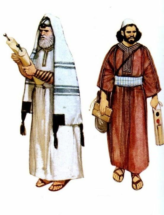 The Sadducees - Jewish Literature in New Testament Times (Bible ...