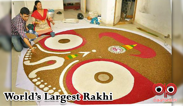 Utkal University Students Eyeing On Limca Records For *Worlds Largest Rakhi*